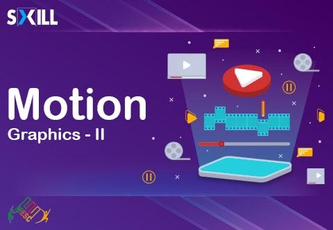 sxill mesc authorized center motion graphics