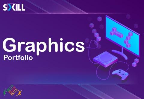 sxill mesc authorized center for graphic portfolio